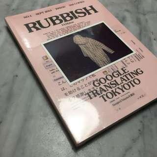 Rubbish Famzine Issue No. 1