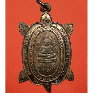 Rian Phaya Tao Turtle (Podnee Batch) Nur Thong Daeng of LP Liew Wat Rai Tang Thong. Consecrated in BE2540