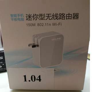 TP-Link travel router