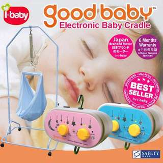Goodbaby electric yaolan and rack