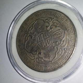 One Dollar 1911 Repro
