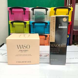 Shiseido Waso Mega-Hydrating Cream