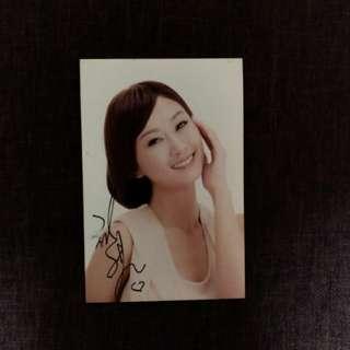 陳珮騏簽名照 Carolyn Chen Autographed Photo