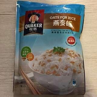 全新未開封 桂格 燕麥飯 600克 (大量)