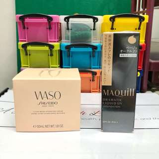 Shiseid Maquillage Dramatic Liquid UV Foundation (BO20)
