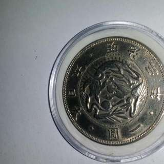 Rare Japanese Old Coin Not Ori