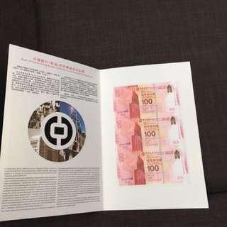 3連張 中國銀行百年華誕記念鈔票centenary commemorative banknote