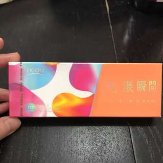 TICON 光漾瞬間 (𥌓光棕)250度