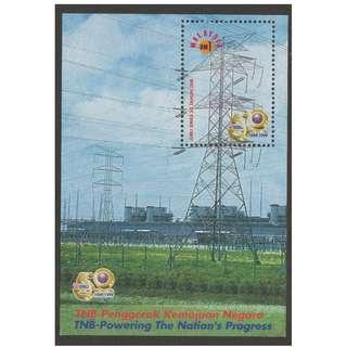 Malaysia 1999 50th Anniversary of National Electricity Bhd - Pylon MS Mint MNH SG #MS780b
