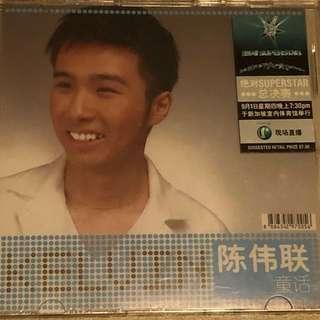 陈伟联 Kelvin Tan