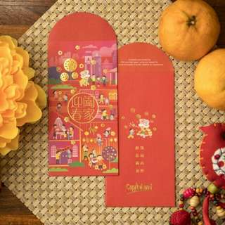 CapitaLand Red Packets Angpao
