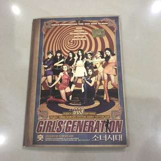 Girls' Generation 3rd Mini Album Hoot