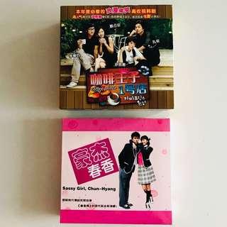 K Drama in set of 2 - Coffee Prince & Sassy Girl, Chun Hyang