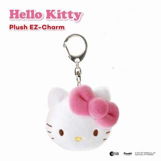 Hello kitty ezlink plush red pink available