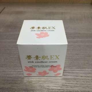 夢素肌EX粉嫩白保濕乳(櫻花限定版)全新
