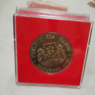 12Th South East Asia Games 1983 Singapore Old Coin