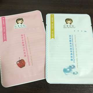 Taiwan Beauty Idea Diary 完美日记 Face Masks