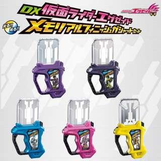 DX Kamen Rider Ex-Aid Memorial Finish Gashat Set