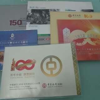 【收】中銀紀念鈔