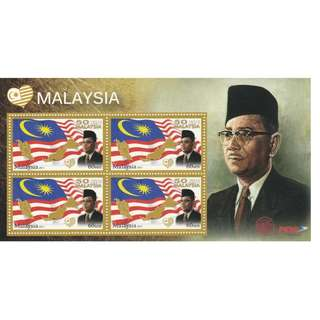 2013 50 Years Malaysia - Stamp Week MS Mint MNH SG #MS1984