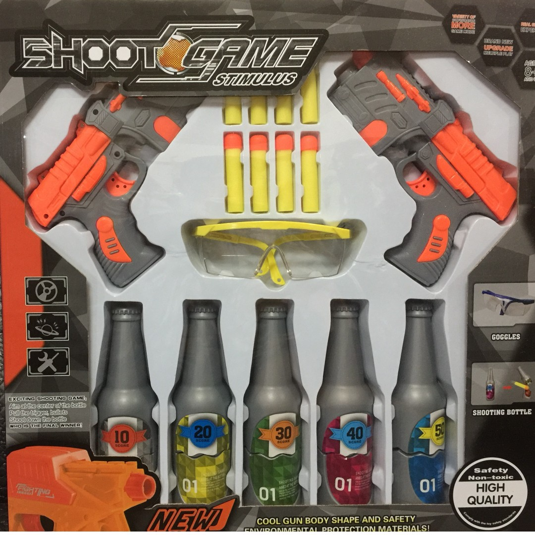 雙槍射擊瓶子玩具