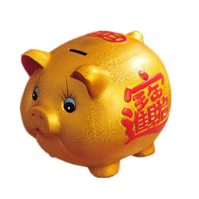 金豬 存錢筒 撲滿