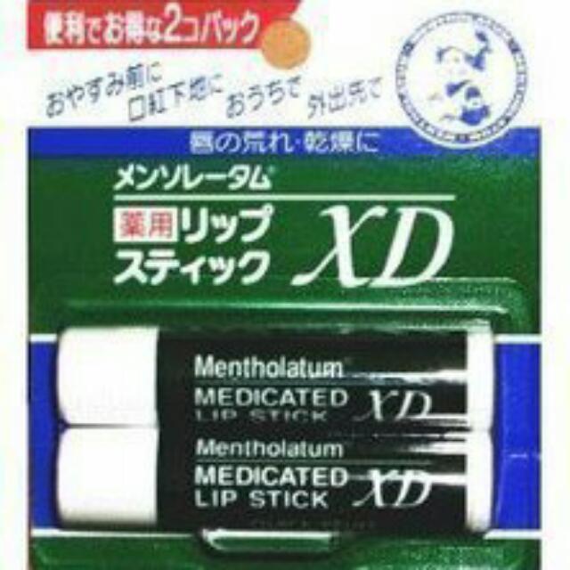 曼秀雷敦 小護士 藥用 XD 護唇膏 2入/組