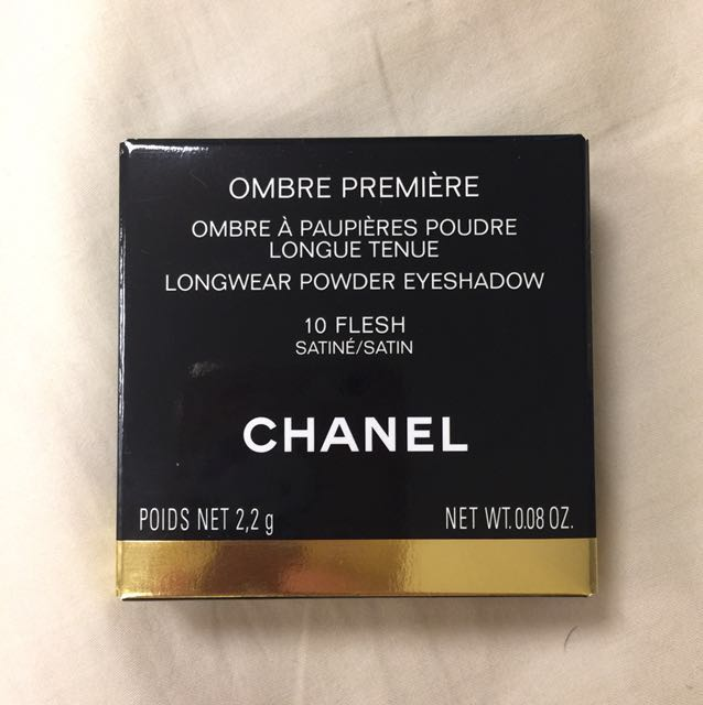 Chanel 香奈兒單色恆彩眼影 10號