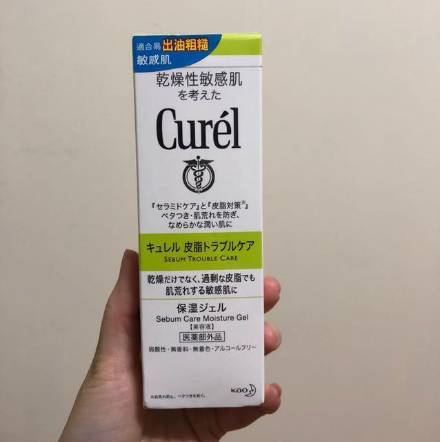 Curel 珂潤控油保濕水凝露 120ml  含運