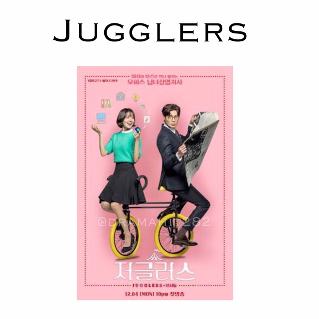 DVD Drama Korea Jugglers