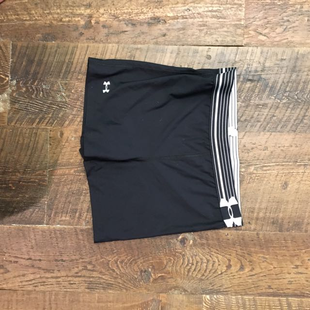 Fitted Under Armour Workout Shorts