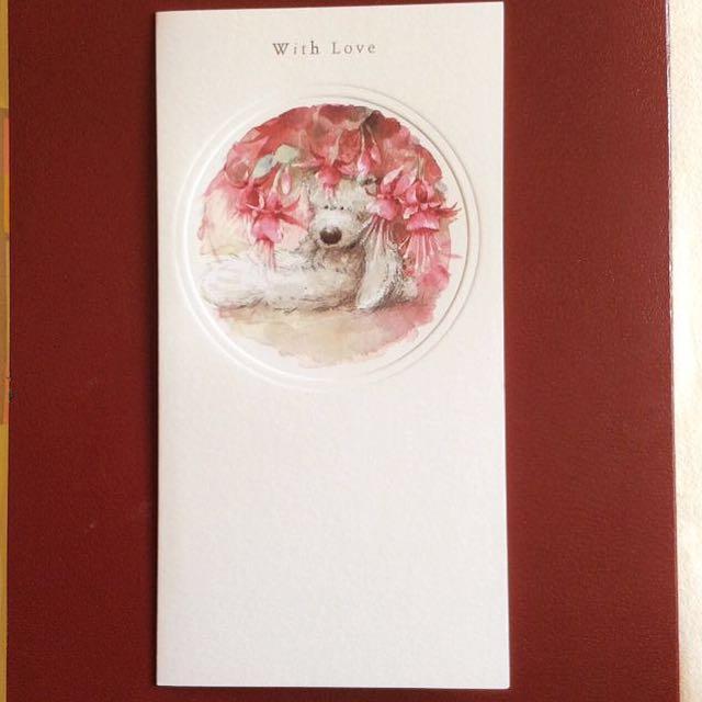 [Hallmark] Wellington Bear - With Love.