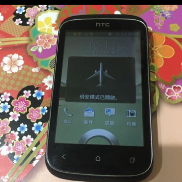 HTC Desire手機
