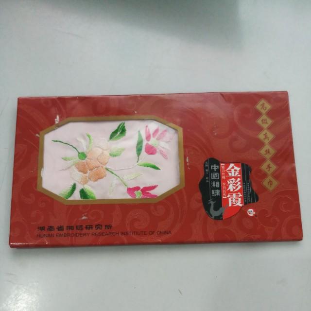 Hunan Embroidery Handkerchief