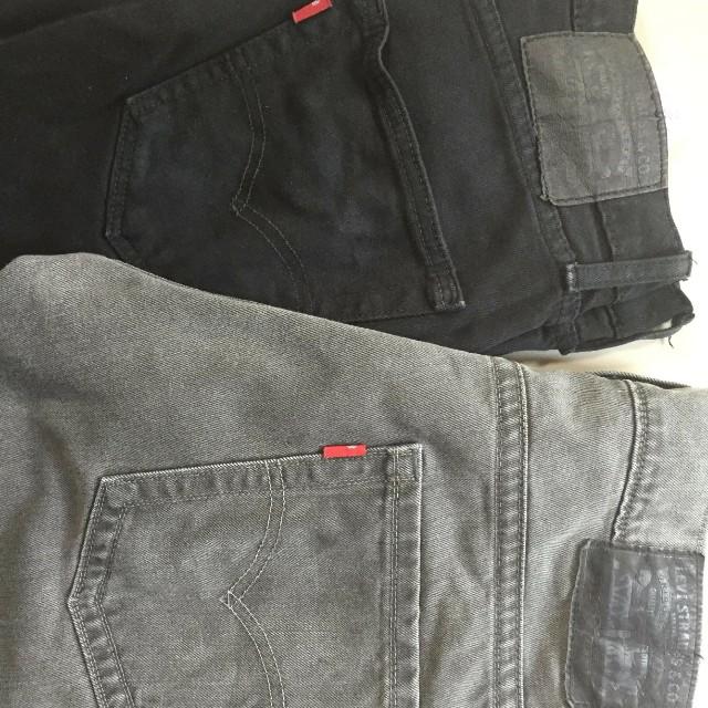LEVI'S 511 Slim Fit Jeans Mega Black