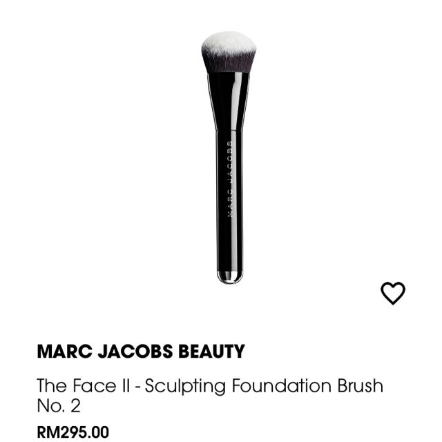 Marc Jacobs The Face II - Sculpting Foundation Brush No. 2