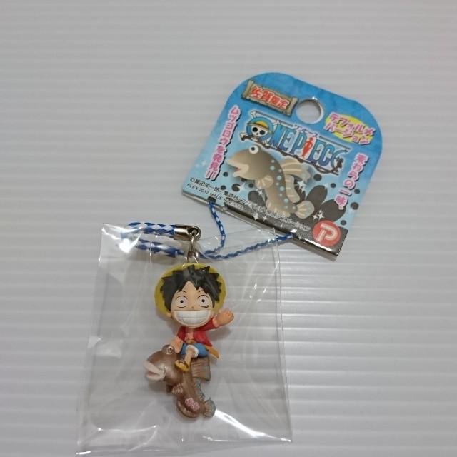 〝新品〞【動漫收藏】One Piece 海賊王/航海王 佐賀縣限定 彈塗魚版 魯夫 手機吊飾