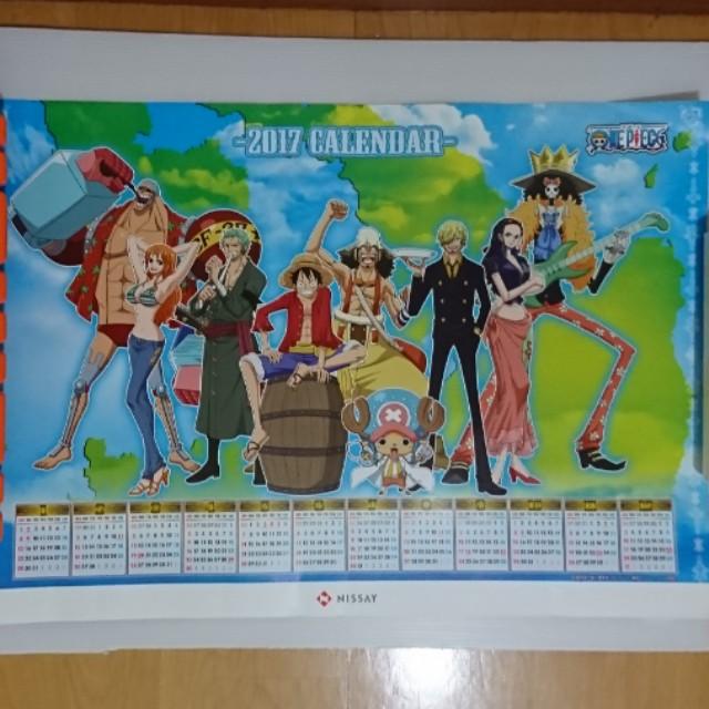 【動漫收藏】OnePiece 海賊王/航海王 2017海報年曆