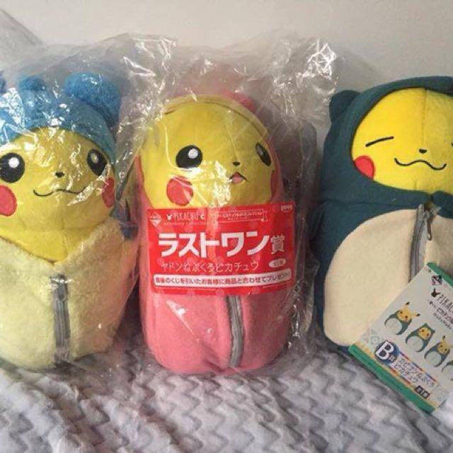 Pokemon center lottery prize