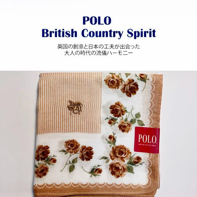 POLO British Country Spirit 刺繡花邊純棉手帕