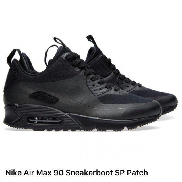 air max 90 rare