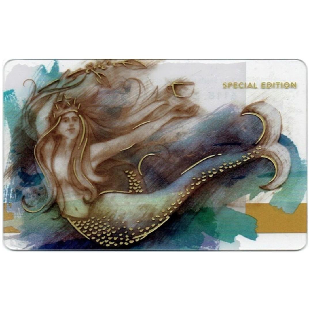 🆕Starbucks® 🇲🇾 Siren In Motion Card
