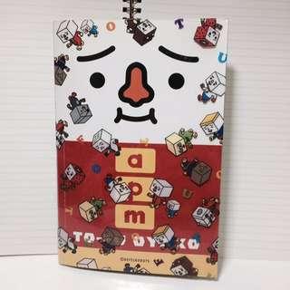 TOFU OYAKU Notebook
