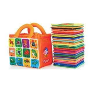 Lala Cloth Book - Green Pack/Orange Pack