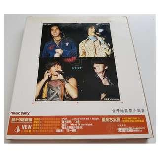 F4 - 流星花园Music Party演唱会 VCD (Used)