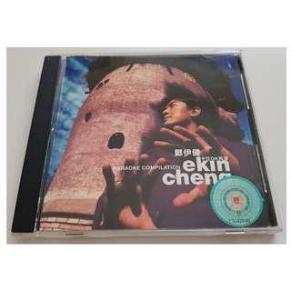 Ekin Cheng / 郑伊健 - Karaoke 精选 / Karaoke Compilation VCD (Used)