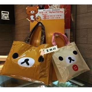 【卡通品牌】Rilakkuma:碰扣Tote bag:咖啡色 ($38):白色 ($28)