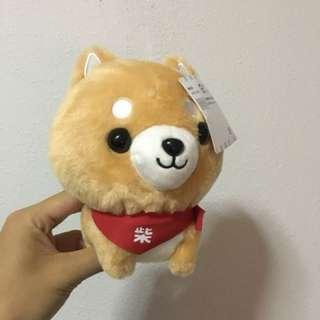 Cute dog plush