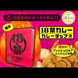 🔞18禁痛辛咖哩味薯片80g