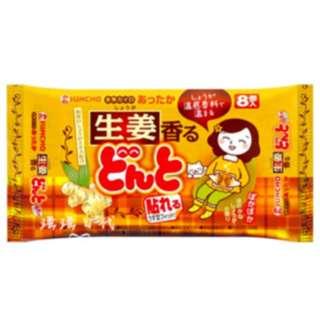 KINCHO 生薑香暖貼 (1包8片)